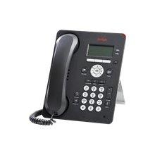 avaya 9630 ip phone 9630 ip voip telephone ip office rh telephonemagic com avaya 9630g manual avaya 9630 ip phone manual
