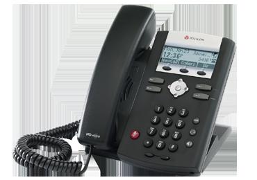 polycom soundpoint ip 335 phone sip telephone rh telephonemagic com polycom ip 335 manual pdf polycom ip 335 phone manual